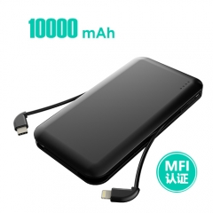 MFi Certified Lighting & Type-C & Micro output multi-functional power bank